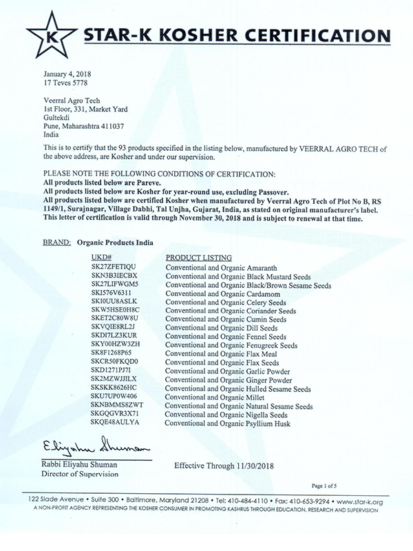 vat-kosher-certificate-vat-page-001