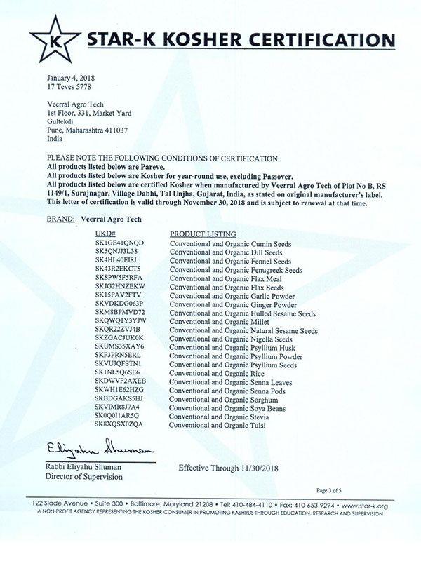 vat-kosher-certificate-vat-page-003