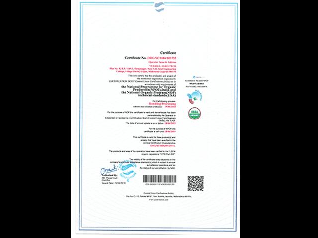 organic-certificate-processing-nop-vat