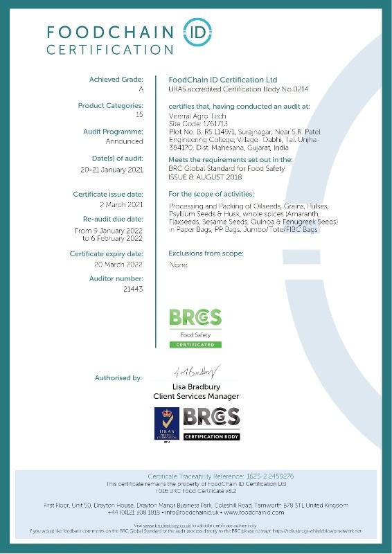BRC VAT